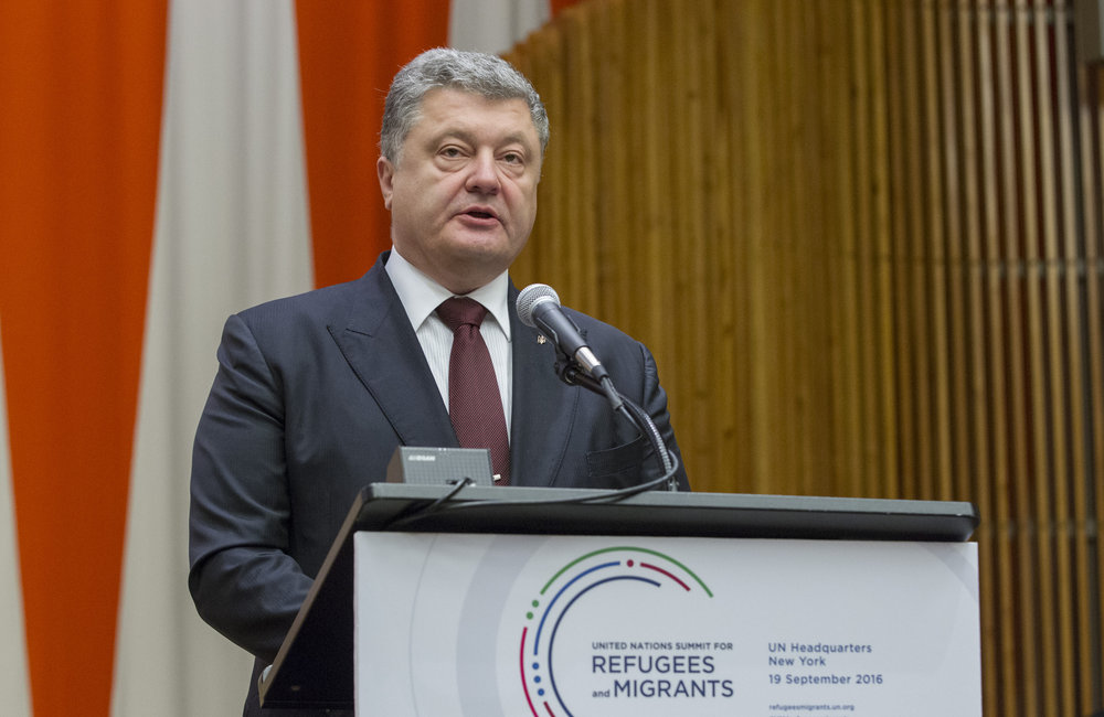 Pedro Poroshenko, President of Ukraine, addresses the United Nations high-level summit on large movements of refugees and migrants.
